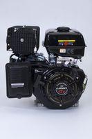 Lifan Diesel 192F