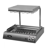 GRILL MASTER Ф2ПКЭ 21603