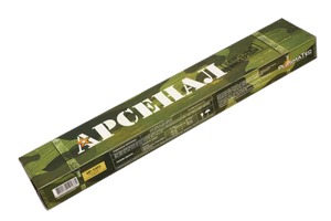 Арсенал МР-3 3,2 мм 2,5 кг