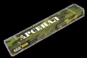 Арсенал МР-3 4,0 мм 5,0 кг