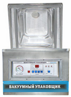 Foodatlas DZ-500/2F Eco