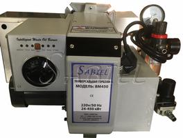 Sabiel BM450