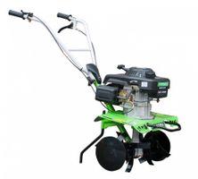 Aurora GARDENER 550 MINI