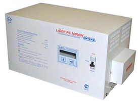 Lider PS-10000W-50