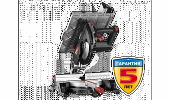 Зубр ЗПТК-305-1900