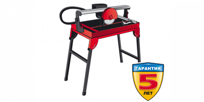 Зубр ЭП-200-800С