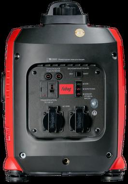 Fubag TI 2600